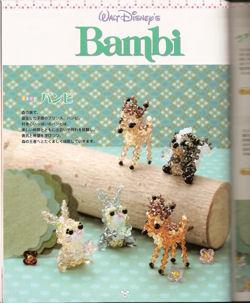 Bambi et ses amis en perles