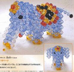 Elephant de cérémonie en perles