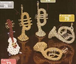Instruments de musique en perles