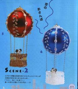 La belle montgolfière en perles !...