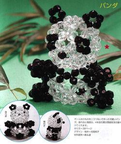Pandi ! Panda ! en perles