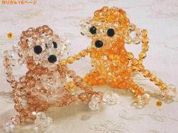 Drôles de petits singes en perles