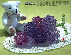 Superbe grappe de raisin en perles