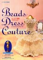 Robes en perles - Beads Dress Couture